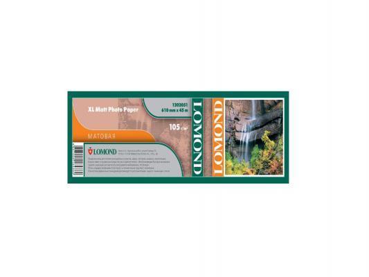 Бумага Lomond 105г/м2 мaтовая 1067x45x50.8мм 1202053 цена 2017