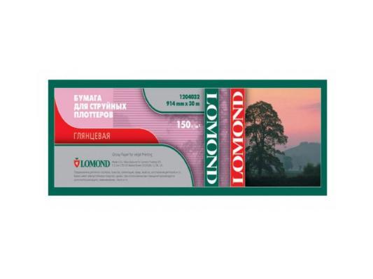 Бумага Lomond 150г/м2 глянцевая 914x30x50.8мм 1204032 disney disney d4403c