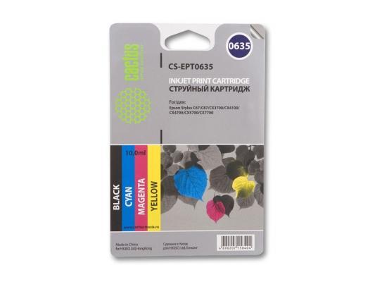 Струйный картридж Cactus CS-EPT0635 цветной для Epson Stylus C67/C87 250стр. cactus cs ept0635 color комплект струйных картриджей для epson stylus c67 series c87 series