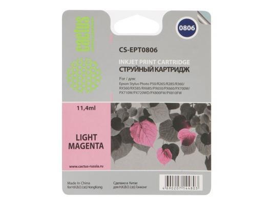 Струйный картридж Cactus CS-EPT0806 светло-пурпурный для Epson Stylus Photo P50 460стр.