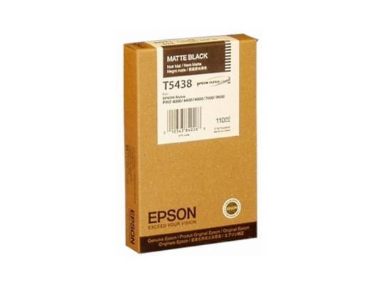 Картридж Epson C13T543800 для Epson Stylus Pro 7600/9600 матовый черный картридж epson c13t543400 для epson stylus pro 7600 9600 желтый