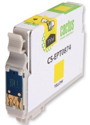 Струйный картридж Cactus CS-EPT0874 желтый для Epson Stylus Photo R1900 1170стр. cactus cs ept347 gray картридж струйный для epson stylus photo 2100