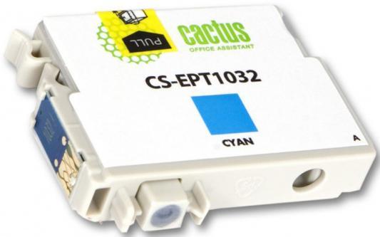 цена на Струйный картридж Cactus CS-EPT1032 голубой для Epson Stylus Office T1100/TX510/TX510fn/TX550/TX550w 820стр.