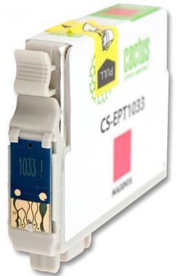 Струйный картридж Cactus CS-EPT1033 пурпурный для Epson Stylus Office T1100/TX510/TX510fn/TX550/TX550w 820стр.