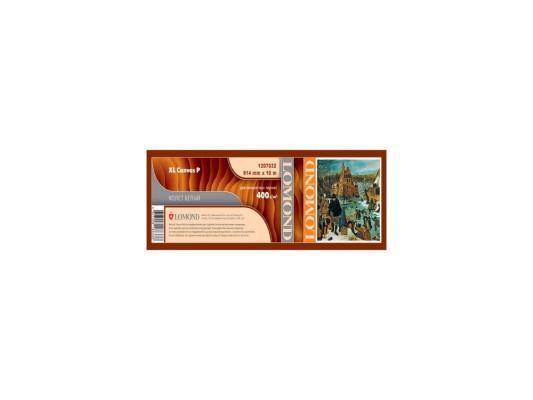 Холст Lomond 914x10x50.8 400мкм для пигментных чернил 1207032