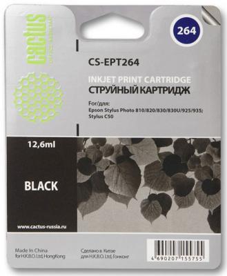 Струйный картридж Cactus CS-EPT264 черный для Epson Stylus Photo 810 550стр. струйный картридж cactus cs ept348 черный для epson stylus photo 2100 440стр
