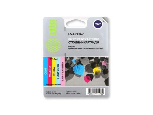 Струйный картридж Cactus CS-EPT267 цветной для Epson Stylus Photo 810 250стр. cactus cs ept009 color картридж струйный для epson stylus photo 1270 1290