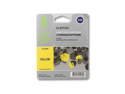 Струйный картридж Cactus CS-EPT344 желтый для Epson Stylus Photo 2100 440стр.
