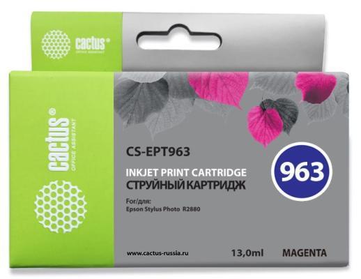 Струйный картридж Cactus CS-EPT963 пурпурный для Epson Stylus Photo R2880