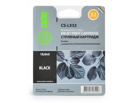 Струйный картридж Cactus CS-LX32 черный для Lexmark Z815 X5250 candy go w264 d