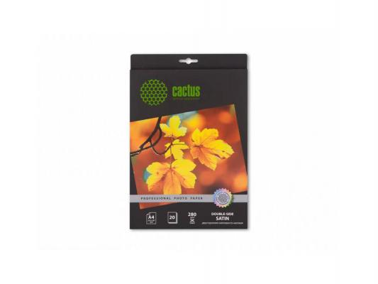 Бумага Cactus CS-SMA428020DS А4 280г/м2 двухсторонняя шелковисто-матовая 20 листов