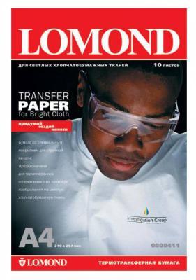 Термотрансфер Lomond A4 140г/кв.м для струйных принтеров на светлых тканях 50 листов (808415)
