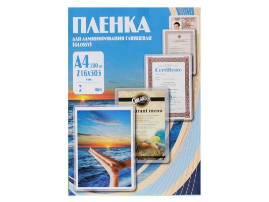 Пленка для ламинирования Office Kit PLP10023 А4 75мик 216х303 глянцевая 100шт пленка