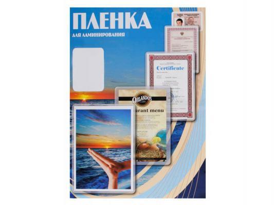 Пленка для ламинирования Office Kit 125мик 75х105 100шт. глянцевая (PLP11609) пленка