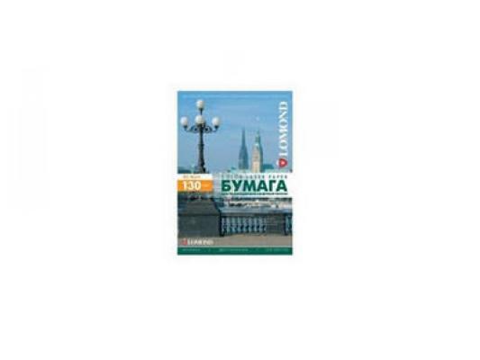 все цены на Фотобумага Lomond A3 130г/м2 250л Ultra DS Matt CLC Paper двусторонняя матовая 300531