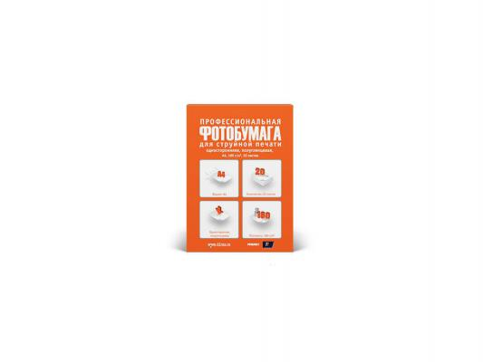 Бумага T2 PP-212 А4 180 г/м2 полуглянцевая 20 листов