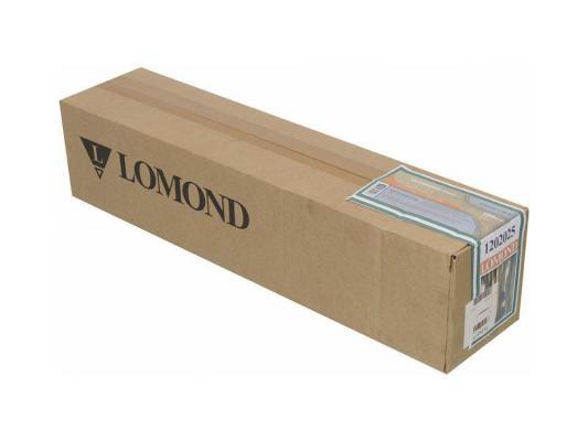 Бумага для плоттера Lomond 120г/м2 610мм х 30м х 50 для САПР и ГИС матовая 1202025