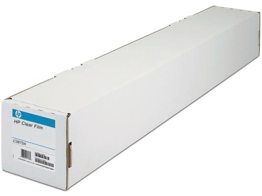 Пленка HP 36 A0 914мм х 22.9м 174г/м2 рулон для струйной печати матовая прозрачная C3875A защитная пленка lp универсальная 2 8 матовая