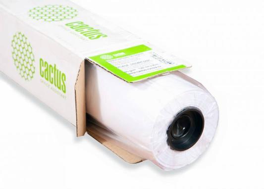 """Бумага для плоттера Cactus CS-PC90-106745 42"""" 1067мм х 45м 90г/м2 с покрытием"""