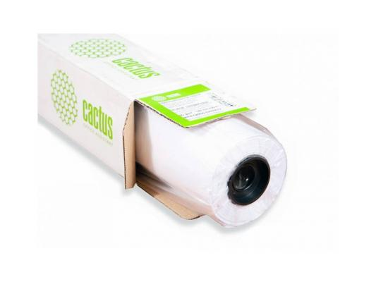 Бумага для плоттера Cactus CS-PC140-106730 42 1067мм х 30м 140г/м2 с покрытием