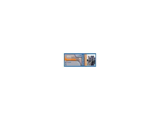 Фотобумага Lomond 914x20x50.8 90г/м2 самоклеющаяся матовая 1202202