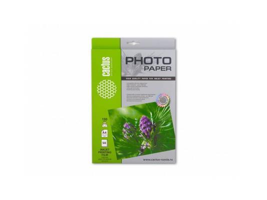 Пленка для цветных струйных принтеров Cactus А4 150мик 50шт 210х297 белый CS-FA415050