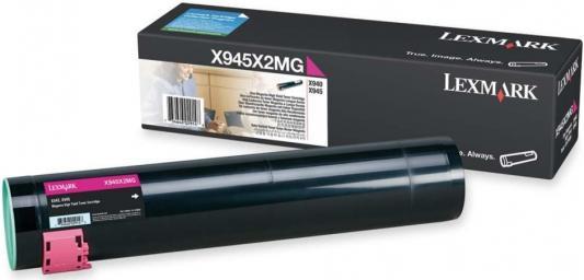 Тонер картридж Lexmark X945X2MG пурпурный для X94X (22 000 стр) цена