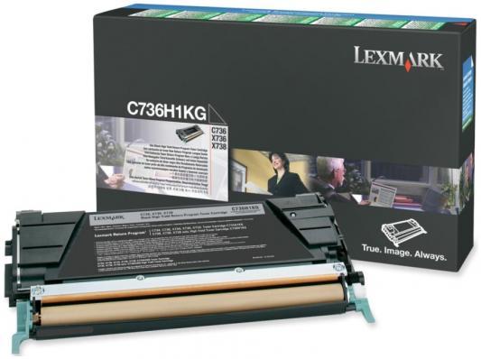 Тонер картридж Lexmark C736H1KG черный для C73X/X73X (12 000 стр) картридж lexmark c736h1mg для c73x x73x пурпурный 10000стр