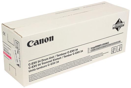 Фотобарабан Canon C-EXV34M для iRC2020L/2030L пурпурный