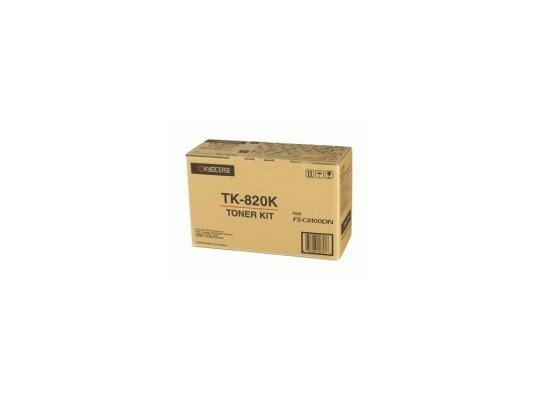 Картридж Kyocera TK-820K для FS-C8100DN черный 15000стр картридж kyocera tk 820k для fs c8100dn черный 15000стр