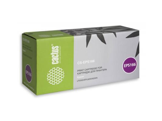 Картридж Cactus CS-EPS167 для Epson EPL6200/6200N LP2500 3000стр epson epl 6200 6200l c13s050167