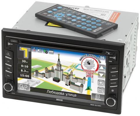 Автомагнитола Mystery MDD-6270NV USB CD MP3 DVD SD MMC 2DIN 4x50Вт пульт ДУ черный