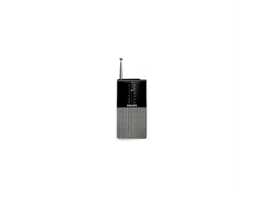 Радиоприемник Philips AE1530/00 серый
