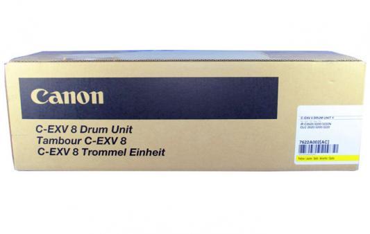 Фотобарабан Canon C-EXV8 7622A002AC для CLC2620/3200/3220/IRC2620/3200/3220 желтый
