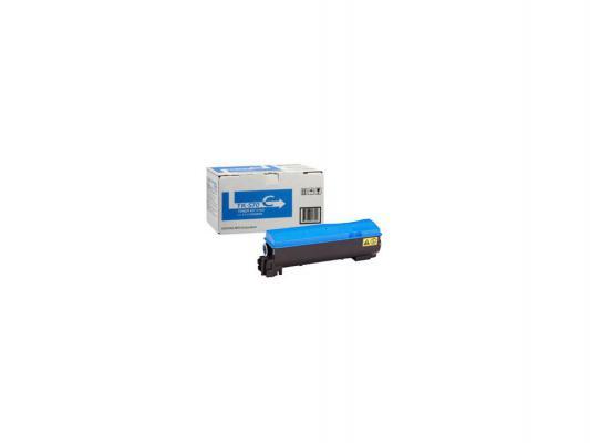 цена на Картридж Kyocera TK-570C для FS-C5400DN голубой 12000стр