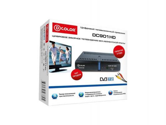 Тюнер цифровой DVB-T2 D-Color DC901HD HDMI USB черный