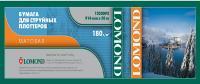 Бумага Lomond 1202091 180г/м2 610мм x 30м x 50 матовая
