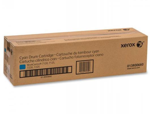 Фотобарабан Xerox 013R00660 для WC 7120 голубой 51000стр