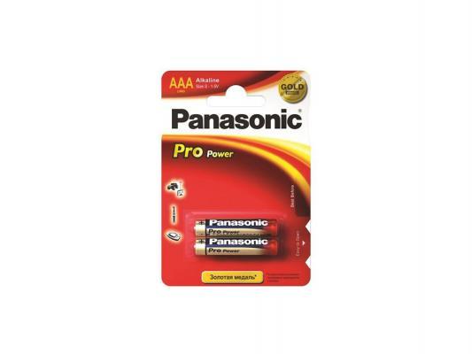 Батарейки Panasonic ProPower 2100 mAh AAA 2 шт LR03XEG/2BPR
