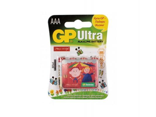 Батарейки GP Ultra: Подари жизнь AAA 4 шт 24AU-2CR4