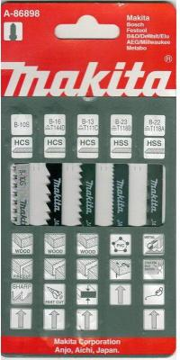 Лобзиковая пилка Makita A-86898