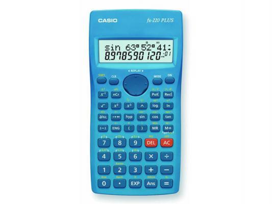 Калькулятор Casio FX-220PLUS питание от батареи 12 разряда научный 181 функций синий
