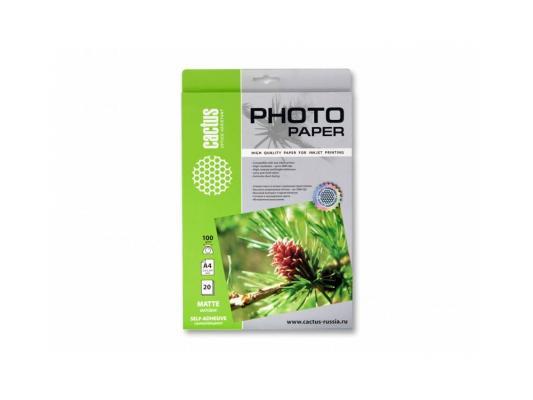 Бумага Cactus CS-MSA410020 А4 100г/кв.м матовая самоклеящаяся 20л
