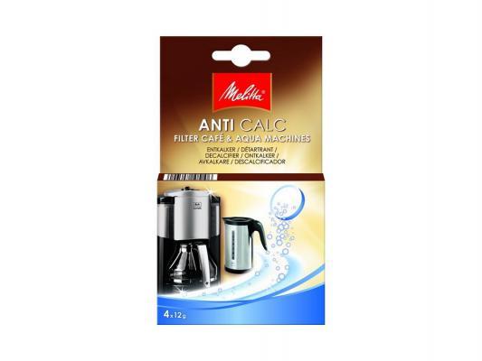 Очиститель от накипи Melitta для автоматических кофемашин 2х40 гр 1-5008-04 очиститель от накипи д кофемашин melitta жидкий 250 мл 4000239