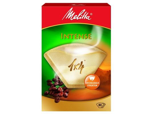 цена на Фильтры бумажные Melitta Courmet Intense коричневый 1x4/80шт (208821)
