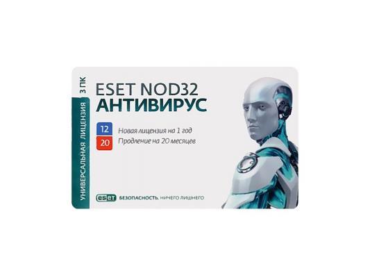 Антивирус ESET NOD32 на 1 год на 3ПК или прод на 20 мес CARD NOD32-ENA-1220(CARD3)-1-1