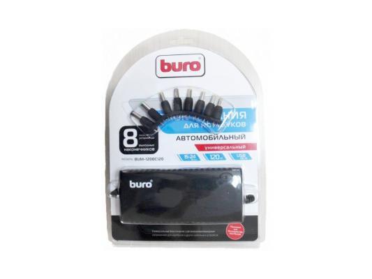 цена на Автомобильный блок питания для ноутбука Buro BUM-1200C120 универсальный 120Вт 8 переходников