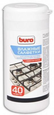 �������� �������� Buro BU-H25 ������� ��� ����/�������/���