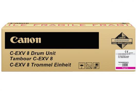 Фотобарабан Canon C-EXV8 7623A002AC для CLC2620/3200/3220/IRC2620/3200/3220 пурпурный