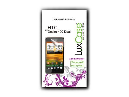 Защитная пленка Luxcase для HTC Desire 400 Dual (Антибликовая), 128х67 мм